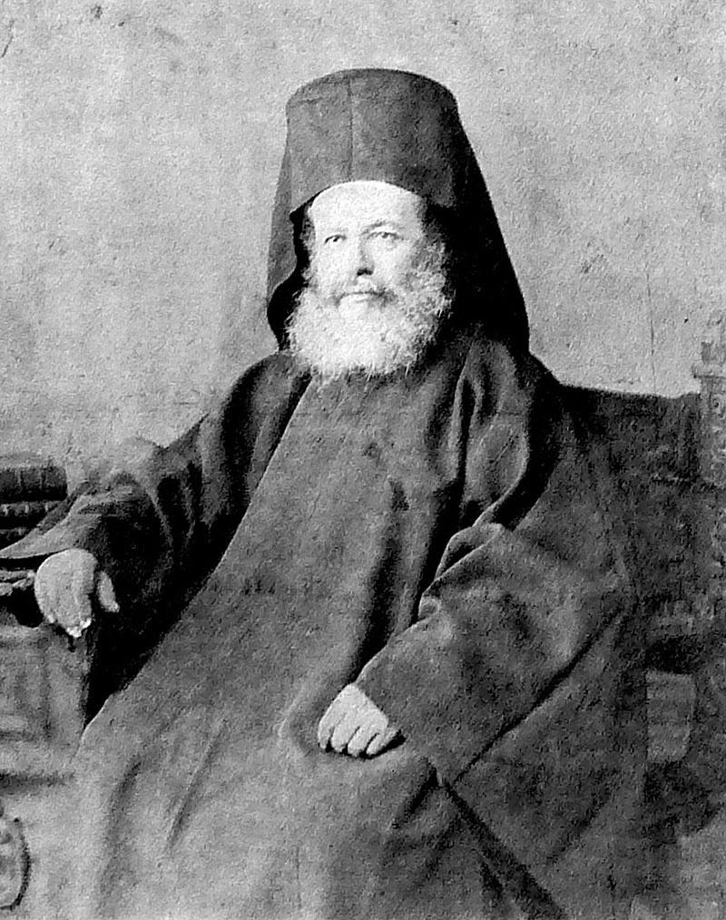 Константинопольский патриарх Герман V.