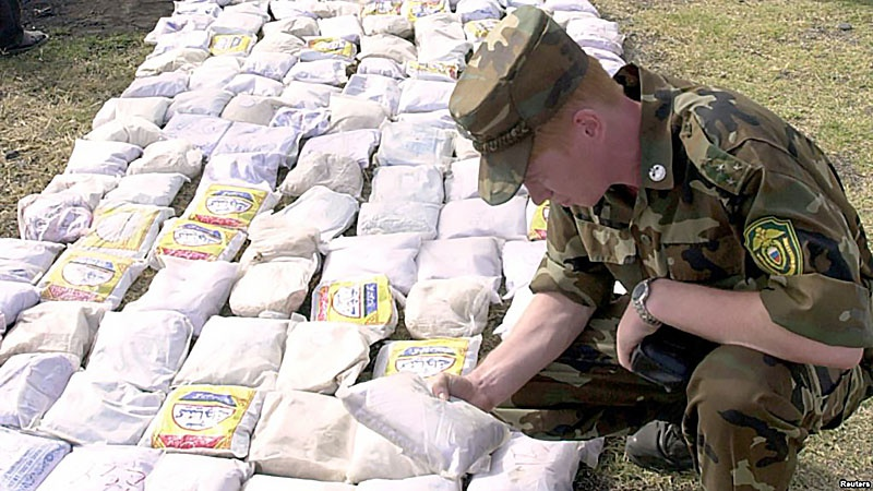 Наркотики,  изъятые из незаконного оборота.