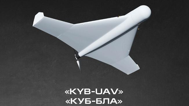 Высокоточный ударный беспилотный комплекс «КУБ-БЛА».