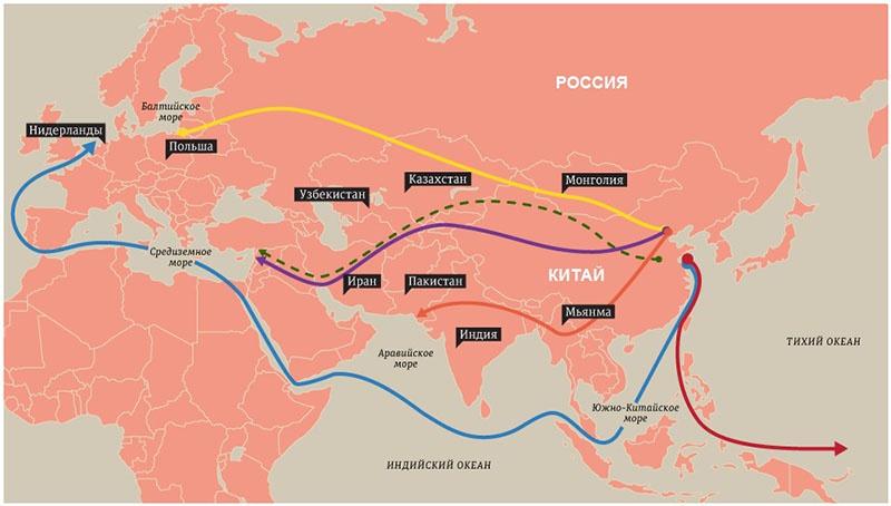 Пролегание путей китайская инициативы «Один пояс, один путь».
