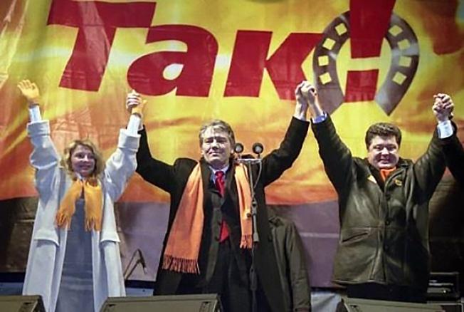 Было время, когда Порошенко стремился в премьеры.