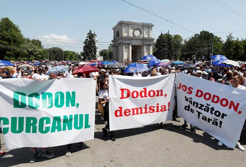 У Платонюка были деньги, чтобы собрать митинг сторонников Демократической партии Молдовы 9 июня 2019-го года.