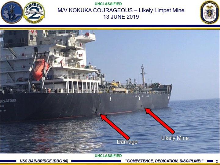 США попытались обвинить Иран в атаке на танкеры.