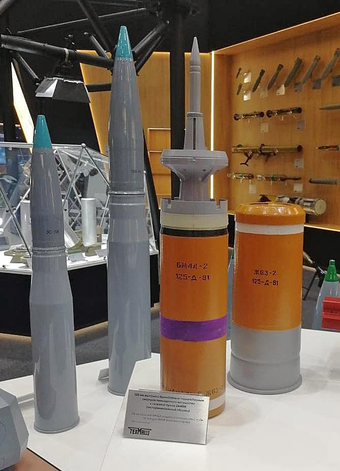 Новые боеприпасы повышенной мощности от концерна «Техмаш».