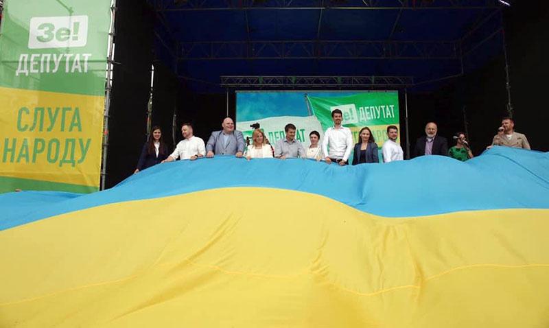Сможет ли «Слуга народа» Зеленского получить абсолютное однопартийное большинство в Раде?