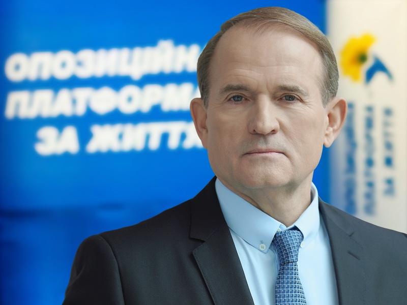 Лидер «Оппозиционной платформы - За жизнь!» Виктор Медведчук.