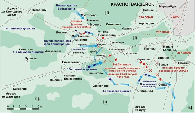 Схема боевых действий под Войсковицами.