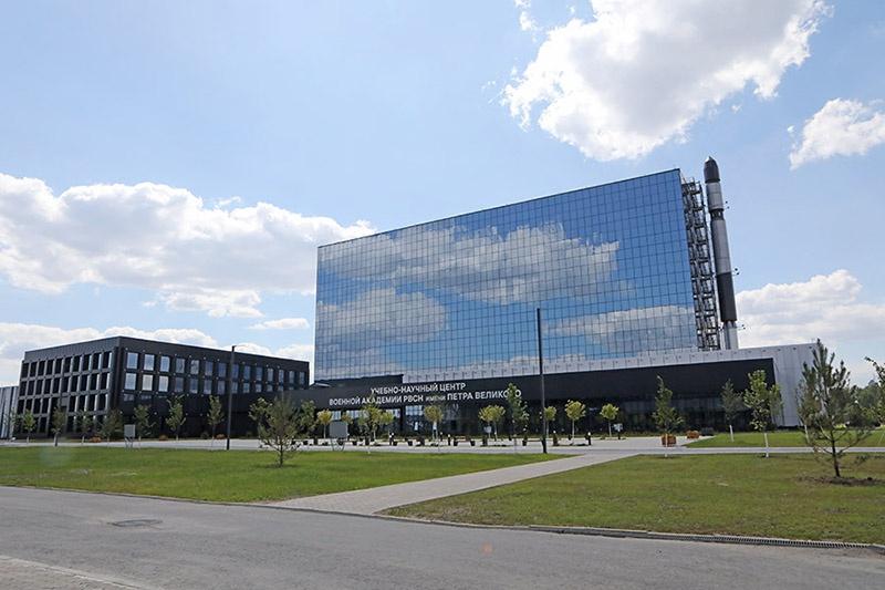 Учебно-научный комплекс академии РВСН в Балашихе.