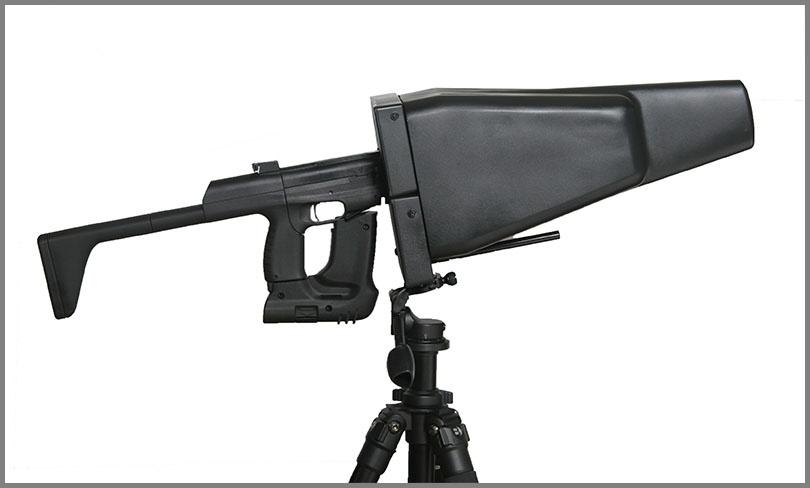 Комплекс противодействия беспилотным летательным аппаратам «Пищаль-ПРО».