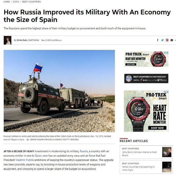 Один из материалов издания, посвящённый армии РФ.