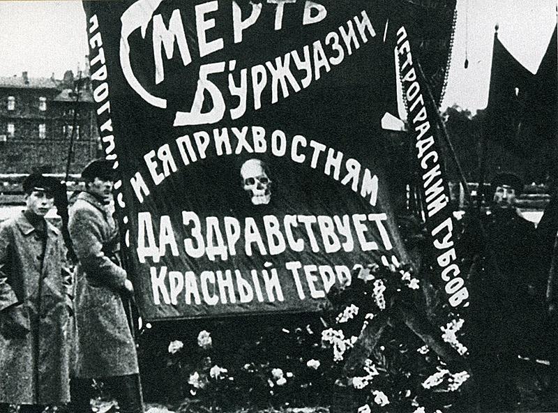 Красный террор начался задолго до издания 5 сентября 1918 года Декрета о красном терроре.