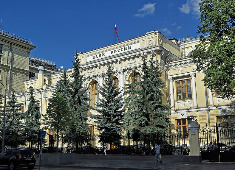 Центробанк проинформировал российскую и мировую общественность, что запасов достаточно, чтобы обеспечивать все обязательства бюджета.