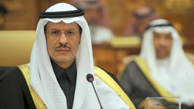 Министр энергетики Саудовской Аравии принц Абдулазиз бен Салман Аль-Сауд заявил о намерении королевства увеличить поставки нефти на мировой рынок.