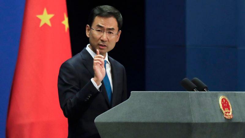 Официальный представитель МИД КНР Гэн Шуан назвал бездоказательными угрозы Майка Помпео.