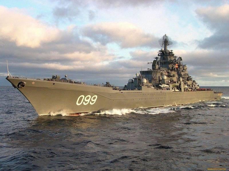 Атомный ракетный крейсер «Пётр Великий».