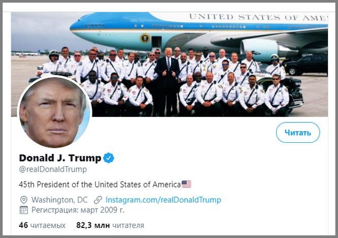 Управлять страной через твиттеркрайне затруднительно.