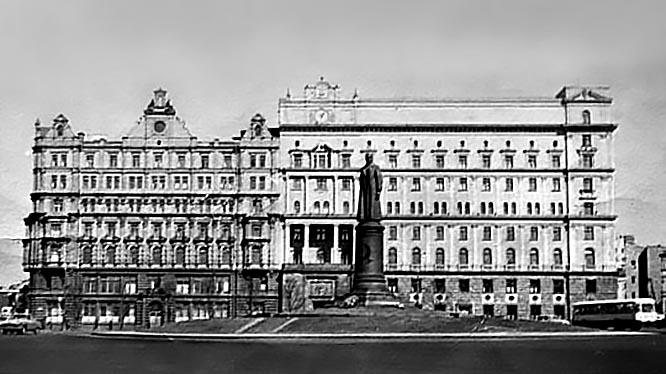 Улица Дзержинского, дом 2 - Лубянка