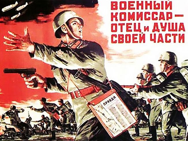 Плакат времён Отечественной войны.
