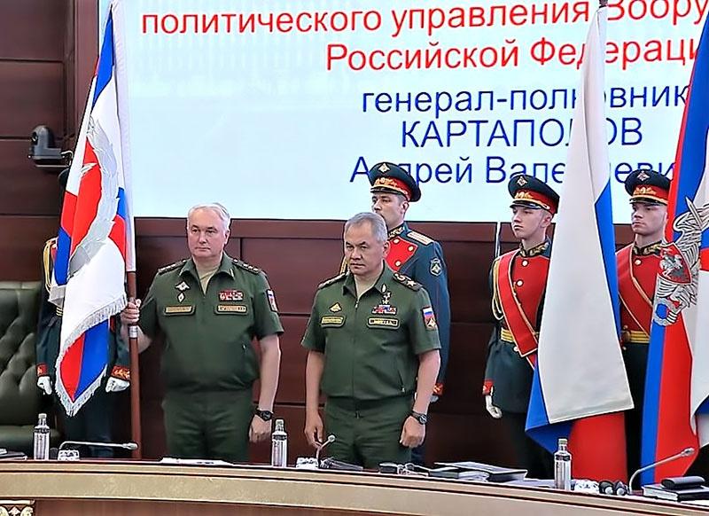 Создание Главного военно-политического управления Вооружённых сил России.